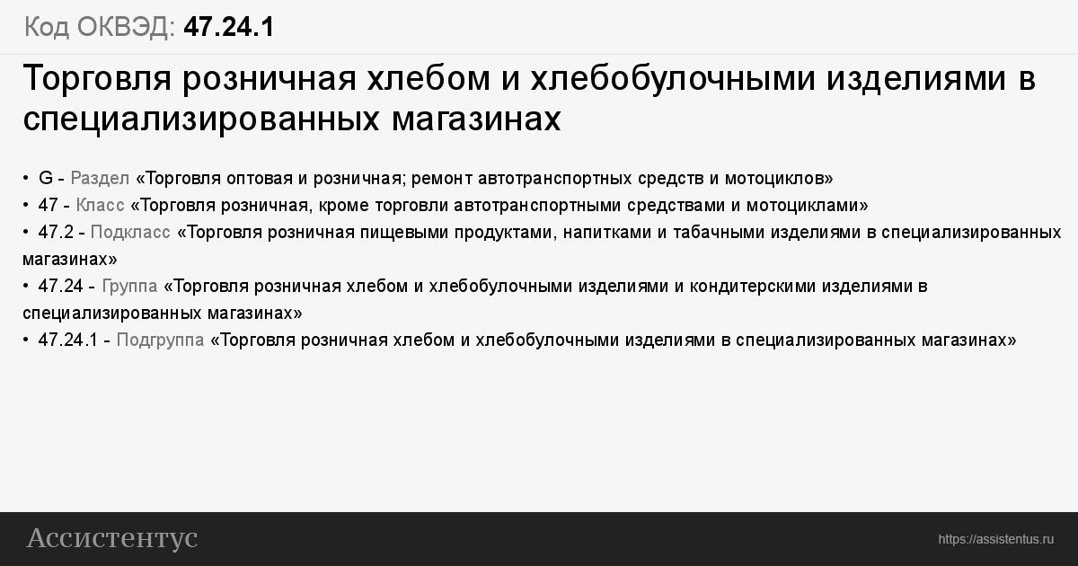 Торговля розничная табачными изделиями в специализированных магазинах опт табака на кальян украина