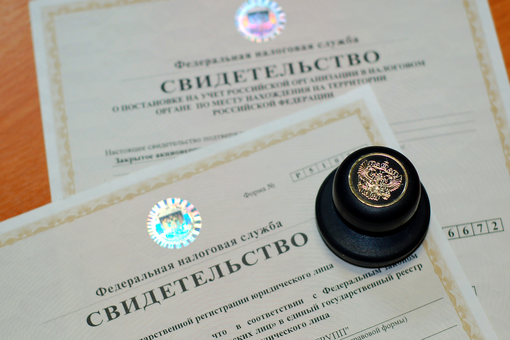 Регистрация фирм ооо предприятий декларация 3 ндфл лист в строка 130