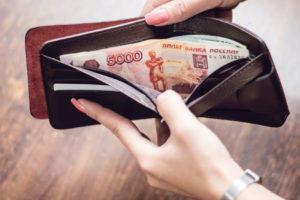 Как ИП оплатить счет без расчетного счета