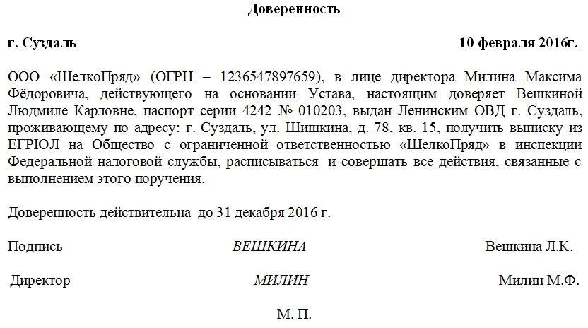 еирц мещанского района бухгалтерия