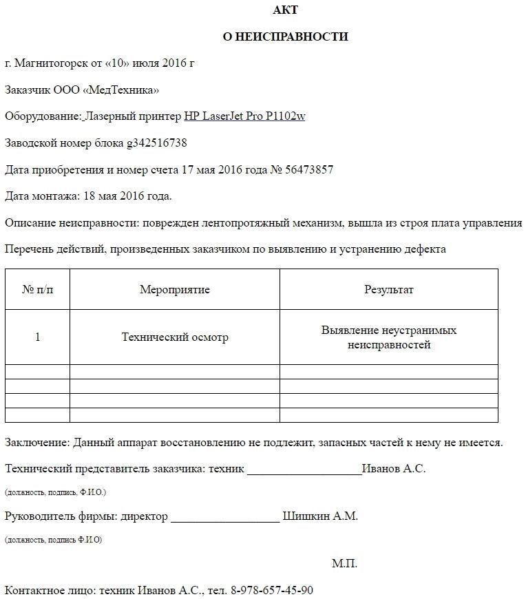 Платное образование|РУДН - Росcийский университет дружбы ...