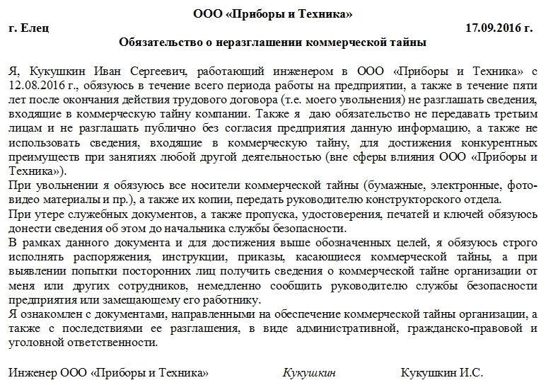 Договор на транспортное обслуживание между оао ржд и клиентом