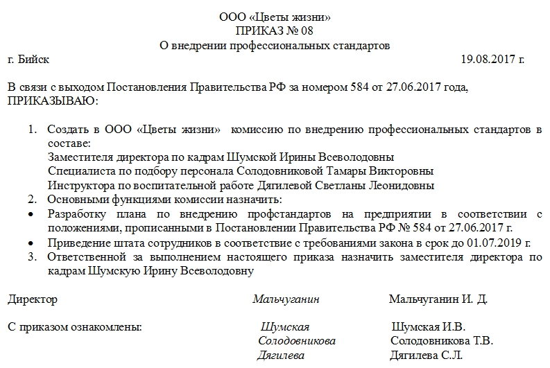 Закон о персональных данных рф 2020