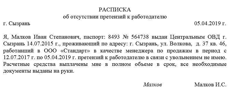 Система гражданского законодательства