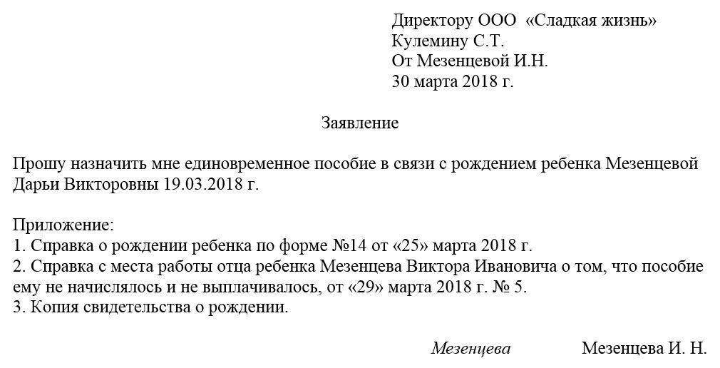 ИНСТРУКЦИЯ Центрального Банка Российской