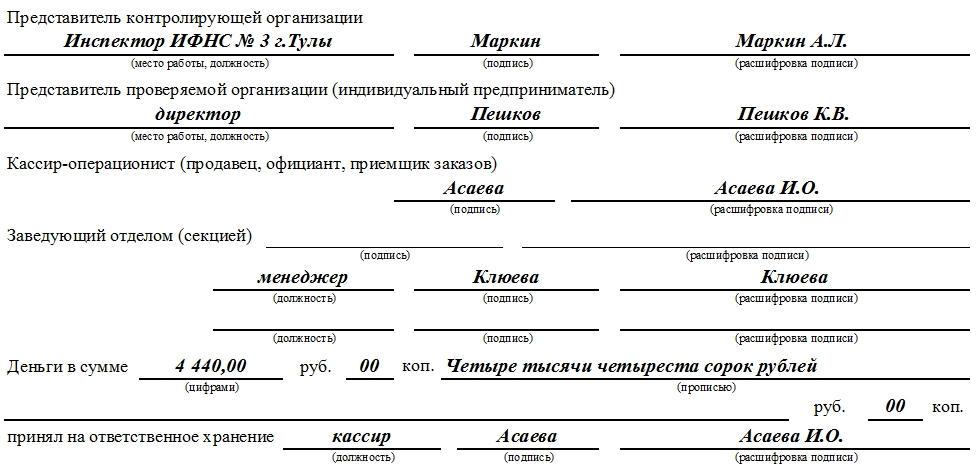 Росреестр бланк декларации по дачной амнистии