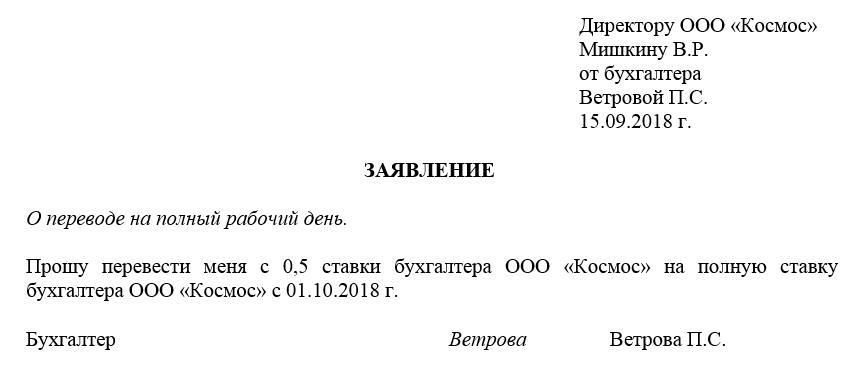Должностная инструкция ведущего бухгалтера бюджетного учреждения 2019 бразец