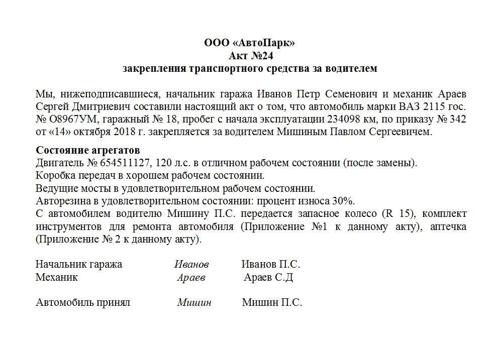 Новый налог на машины в россии