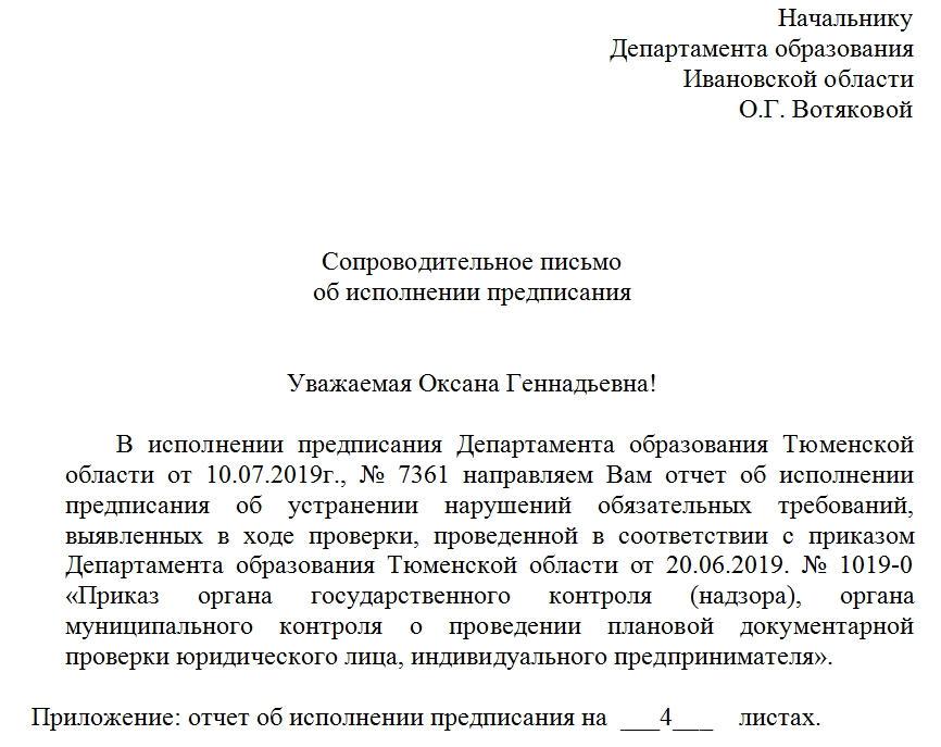Комментарий статьи 208 заявление о подложности доказательств к гпк рк 2012г
