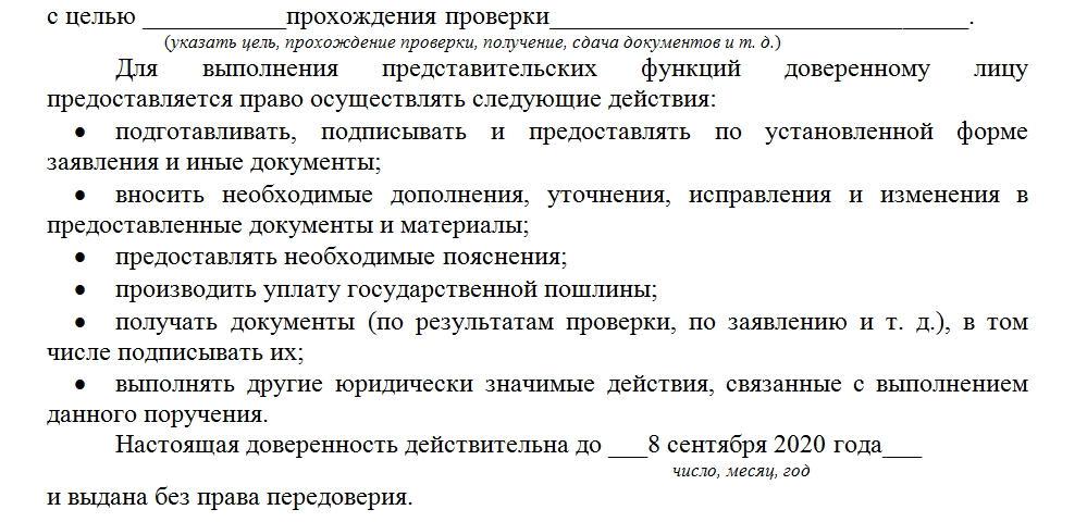 Ст 80 тк рф с комментариями 2020 увольнение сотрудников