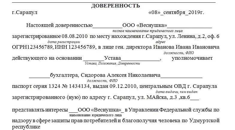 Прокурор советского района владивостока