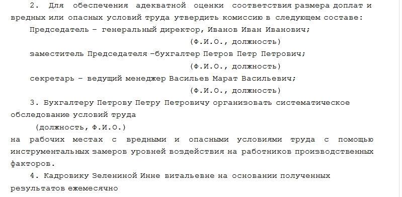 Купить справку 2 ндфл Войковский 4-й проезд трудовой договор типовой с работником