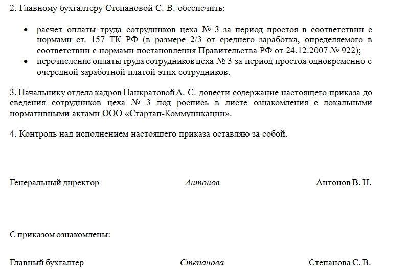 Самые востребованные профессии в беларуси 2019 году