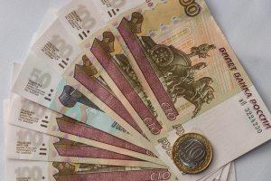 101 миллиард рублей взыскано налоговиками в прошлом году
