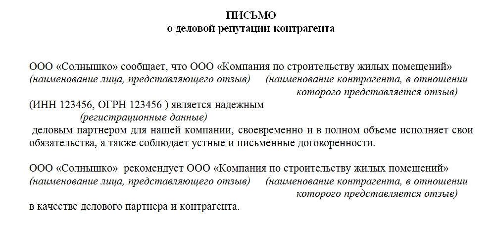 Представительство президента в сибирском федеральном округе