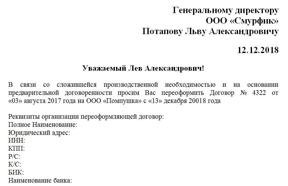 Заказное письмо екатеринбург дти