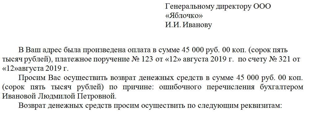 До саратовских авиалиний не доходят письма с уведомлением